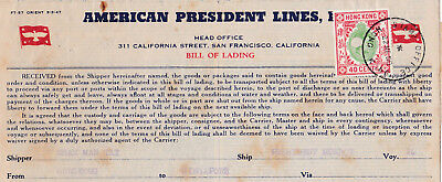 China Hong Kong 1950 Document American President Lines