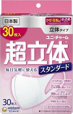 JAPAN-Unicharm PM2.5 Safety Small size Woman&Kids Mask 30sheets日本-小口罩일본-작은 마스크