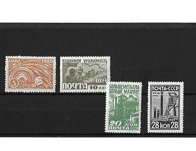 Russia stamps 1929. Condition MNH.