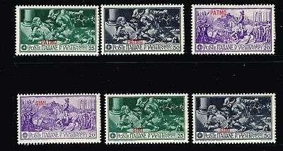 Italy Stamp  Mh/og Stamps Collection Lot  #6