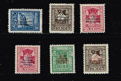 Italy Stamp  Mh/og Stamps Collection Lot  #11