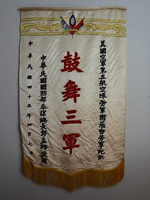 Old Vintage China Chinese Silk Banner Welcome Soldier? War?