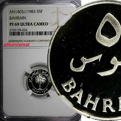 BAHRAIN Silver PROOF AH1403//1983 5 Fils NGC PF69 ULTRA CAMEO TOP GRADED KM# 2A