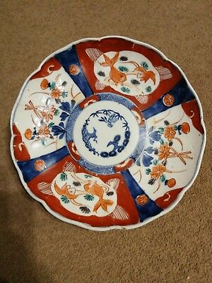 Vintage Japanese Imari Plate Porcelain Hand Painted, Scalloped Edge