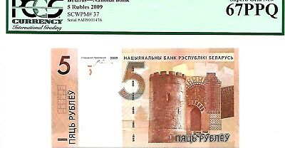 Money Belarus 5 Rubles 2009  National Bank Superb Gem Unc Pick #37 Value $80