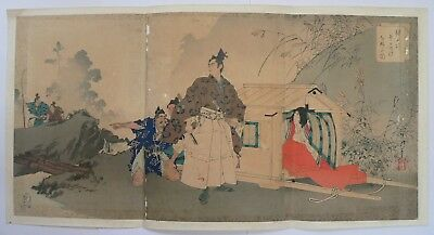 1891 Japanese Original Old Woodblock Print Triptych Of Escaping Art by Yoshikata