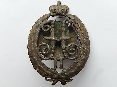 RUSSIAN IMPERIAL TSAR MILITARY BADGE ARMY MEDAL ORDER Russia
