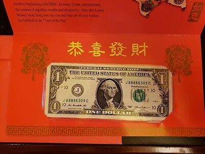 """Lucky Money $1 Year of the Pig 2019 -serial number beginning with """"8888"""""""