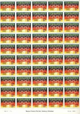 1980 ZIMBABWE- MOSCOW OLYMPICS 17c MINT FULL STAMP SHEET FROM COLLECTION RF13