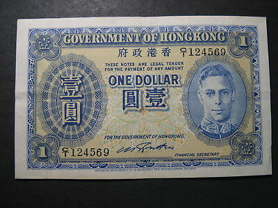 Hong Kong $1, P-316, No Date (1940-41), Crisp Note With Bends Vf/xf !