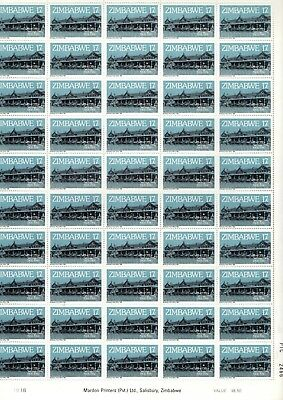 1980 ZIMBABWE-POST OFFICE 17c MINT FULL STAMP SHEET FROM COLLECTION RF11