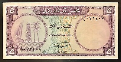 Qatar & Dubai 5 Riyals 1960. Pick# 2. Lovely condition, VF+. Difficult this nice