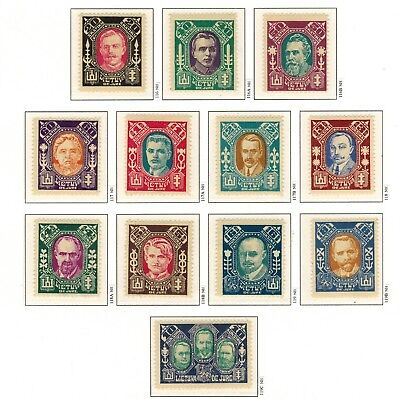 Lithuania #116-119C Complete Set 1922 MNH