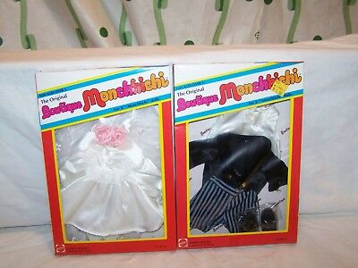 New Vintage Monchhichi Boutique Fashions Outfit Bride & Groom Wedding 1980