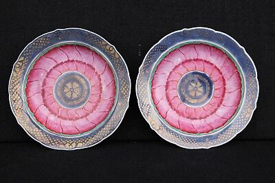 Two 18th century Chinese export plates with lotusflower Chienlung period