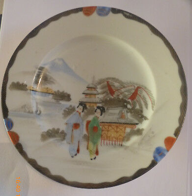Japanese side plate with maker's signature