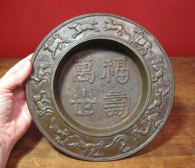 ANTIQUE CHINESE ZODIAC CAST IRON BRONZE BOWL Good Luck Characters Heavy Large 9""