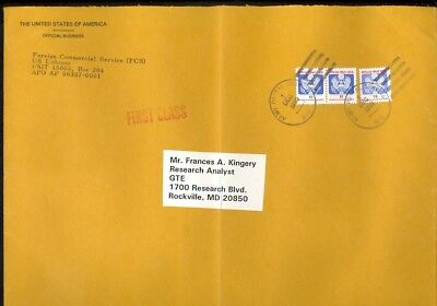 USA 1995 OFFICIAL MAIL JAPAN EMBASSY Cover to USA w $2.19 Rate Sc O147, O151x2