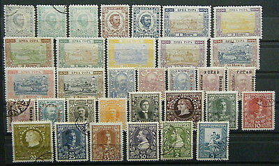 Montenegro Stamp Collection 1894-1910 Lot of 33 MINT and Used
