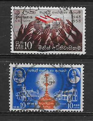 Ceylon , Sri Lanka , 1958/59 ,  , Lot Of 2 Stamps , Used