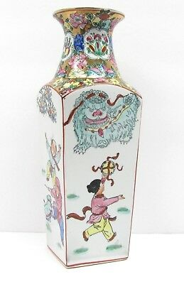 VINTAGE CHINESE FAMILLE ROSE CHILDREN PLAYING w/ FOO DOG VASE 12""