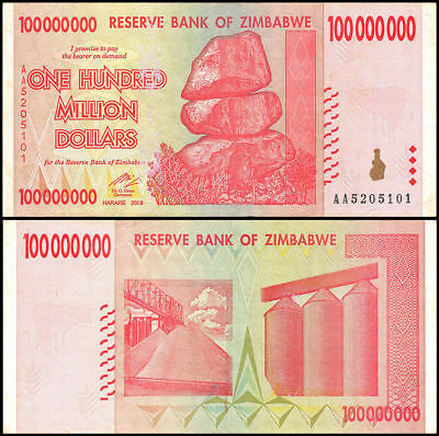 Zimbabwe 100 Million Dollars Banknote Uncirculated UNC New (Zm100M)