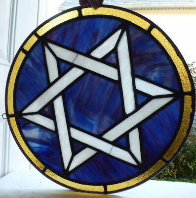 Antique Vtg Church Stained Glass Architectural Salvage Star of David W80