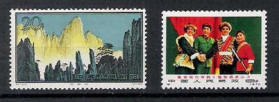 Cina/China Anni 1963 e 1970 Lotto di 2 Spezzature Nuove Illing. New MNH