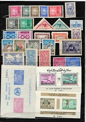 Various Afghanistan Unchecked Mint Stamps From Collection Rf3