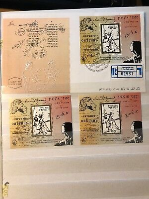 1997 israel stamps + FDC MNH Bale MS 58
