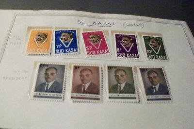 Congo South Kasai 9 MNH stamps and a ss