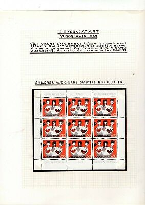 1969 Yugoslavia - Children And Chicks Mini-Sheet From Collection Rf18