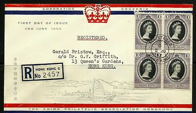 Hong Kong 1953 Coronation Block of 4 on CPA FDC local registered
