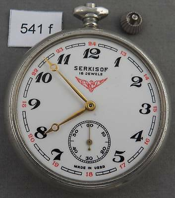 Serkisof Soviet Union USSR Railroad Watch, Locomotive Case, U-Fix, No Reserve!