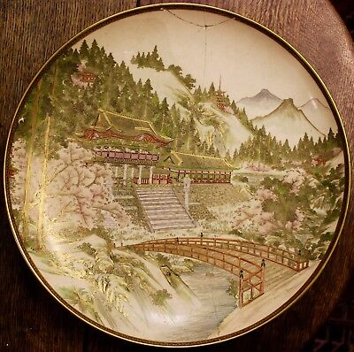 BEST QUALITY JAPANESE ANTIQUE SATSUMA CHARGER JAPAN 14.5 inch SIGNED