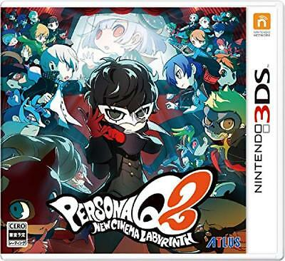 Persona Q2 New Cinema Labyrinth From japan