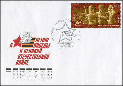 Russia 2019 Way to the Victory Lifting the blockade of Leningrad First Day Cover