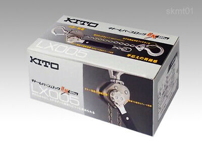 Kito compact lever block LX005 0.5t x 1.2m from JAPAN Free DHL NEW
