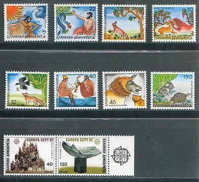 *60% OFF Greece Complete Year 1987 ΜΝΗ Stamps Collection +Imperforate Rare CV$39