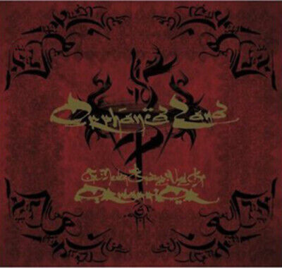 Orphaned Land : The Never Ending Way of ORwarriOR CD (2010) Fast and FREE P & P