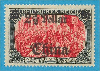 Germany - Offices In China 56  Mint Never Hinged Og ** No Faults Very Fine !
