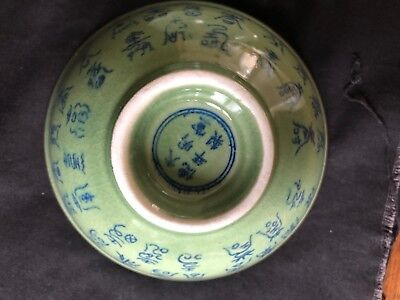 2 ANTIQUE CHINESE CELADON BOWL  ARCHAIC CALLIGRAPHY, Xuande Ming dynasty SIGNED