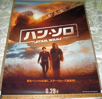 """Solo: A Star Wars Story Official Japanese Movie Poster 41"""" x 29"""" 1030mm x 728mm"""