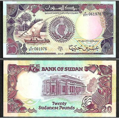 Sudan 1991 20 Pounds Lovely Uncirculated