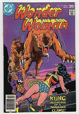Wonder Woman #238 Dec 1977 VF+ 8.5 DC Comics