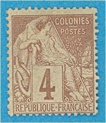 French Colonies 48 Mint Hinged Og *  No Faults Very Fine !