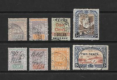 1889 Queen Victoria collection of oddments & high values Used BRITISH GUIANA
