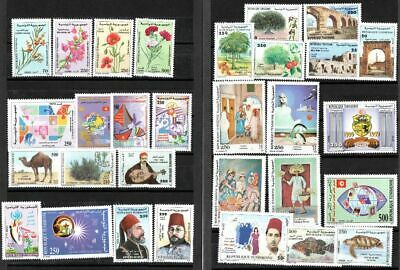 1999- Tunisia- Tunisie- Full year- Année complète - MNH**