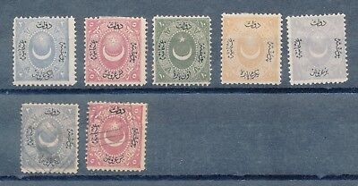 Turkey 1867 issues S-18857