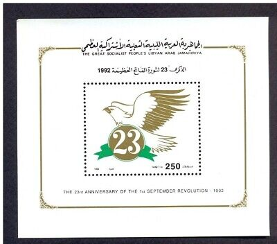 2003- Tunisia- Tunisie- Full year- Année complète - MNH**